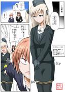 U-511(ユー)22歳新入社員時代【2015/05/21】