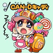 お守り『CAN-Dキャディ(きゃんでぃーきゃでぃ)』
