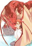 少女とドラゴン