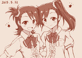亜美、真美誕生日おめでとう!