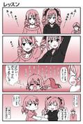 デレマス漫画 第26話「レッスン」