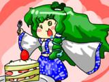 ケーキ大好き早苗さん!