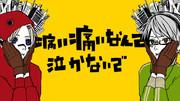 【トレス】マトリョシカ【モス、キール ver.】