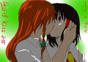 メイレイでキスの日