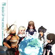 MASH UP THE WORLD【MMDレコードCDジャケットアート選手権】【MMD艦これ】