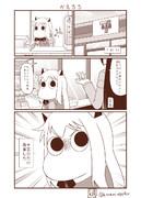 むっぽちゃんの憂鬱32