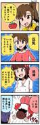 キラートマト - 1日1本アイマス