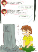 J( 'ー`)し