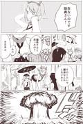 艦これ1P漫画 その8