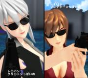 【配布あり】あぶない刑事っぽいサングラスセット