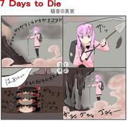 7Days to Die ゆかりとゆっくりの生存日誌