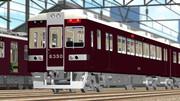 京都線のクイーン