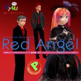 【ポケビ】Red Angel【再現してるようなしてないような】