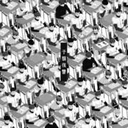 予襲復讐【MMDレコード・CDジャケットアート選手権】