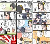 【艦これ】おっさん司令と霧島さん【02】