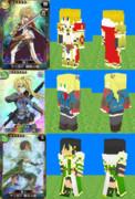 【Minecraftスキン】拡散性アーサー【乖離性ミリオンアーサー】