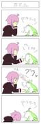 ゆかりさん4コマ漫画30