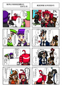 【UTAU】ネネのいる日々12【4コマ】