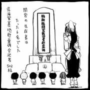 【艦これ】間宮の生存者【間宮】