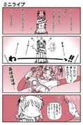 デレマス漫画 第29話「ミニライブ」