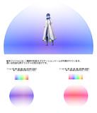 色変えグラデーションドーム【MMDステージ配布】