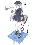 Z 1-レーベレヒト・マース-
