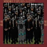 増殖-MULTIPLIES-【MMDレコード・CDジャケットアート選手権】