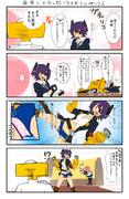 【4コマ】天龍の尋常じゃねぇ食い込みパンツ【艦これ】