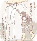 朝潮の傘の使い方