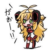 がおーっ!