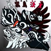 白黒鳥決天(シロクロウキメテン)