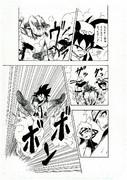 悟空VSナルト 6