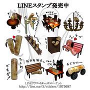 【LINEスタンプ】 ちくわ!!!