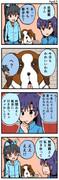 犬好きちーちゃん - 1日1本アイマス