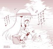 潮干狩り楽しいの…っ!
