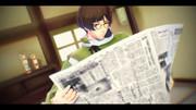 パパと新聞