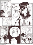艦これ1P漫画 その9