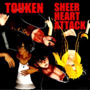 SHEER HEART ATTACK【MMDレコードCDジャケットアート選手権】