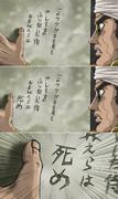 ヴァニラ・アイスが日本語を頑張ってみた