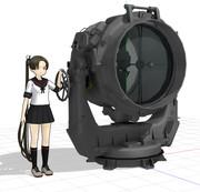 【モデル配布】96式110cm探照灯