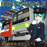 SUPER BELL''Z MOTORMAN