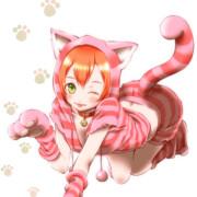 チェシャ猫凛ちゃん