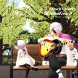 Recreation 3【MMDレコード・CDジャケットアート選手権】
