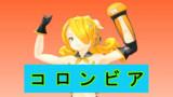 GIMPでの縁付き字幕の作り方を覚えた!