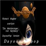 ダヨーポップは微笑む ― Dayooopop Phantom