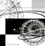 【過去ステージ整理中】天文時計ステージ