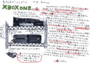 気まぐれゲームレポート 45 「XBOXONE」その2