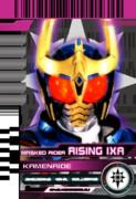 KR_Rising_Ixa_7538315です
