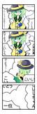 \こいしちゃんおめでとう/