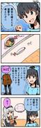 響大作戦 - 1日1本アイマス